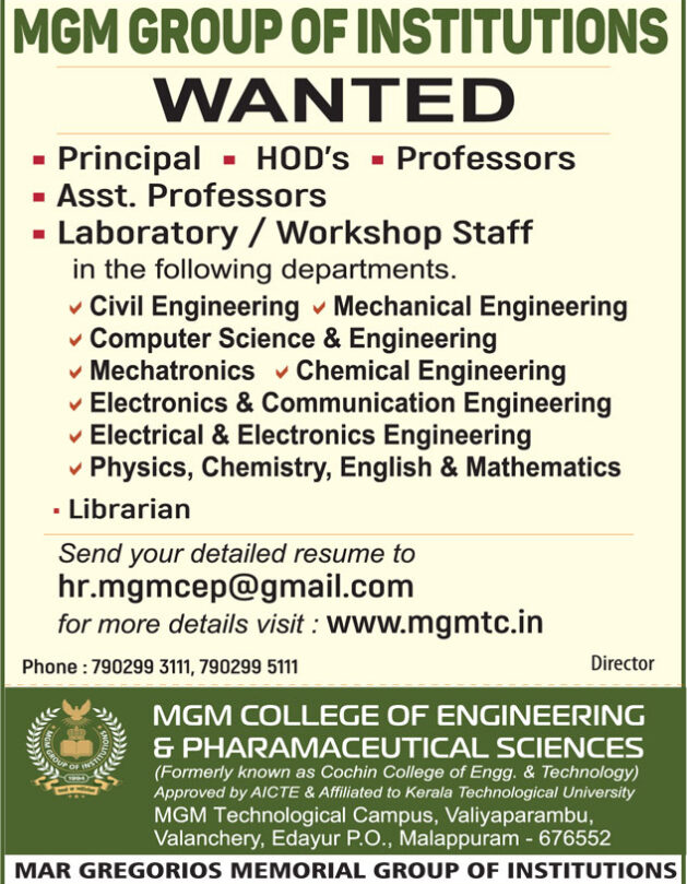 engg-mlpm