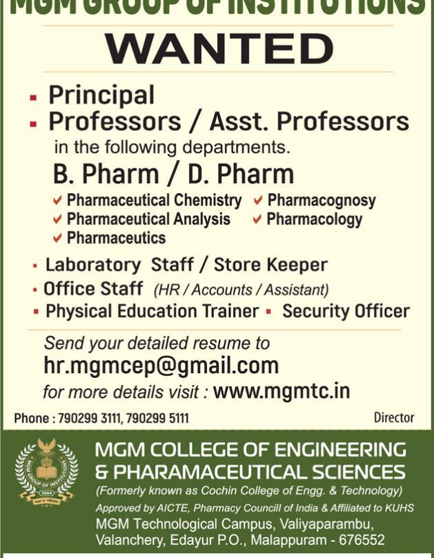 pharma-mlpm