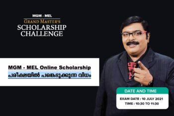 MGM – MEL Online Scholarship Exam Guidelines